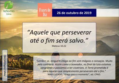 26-10-2019