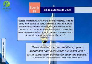 08-10-2020